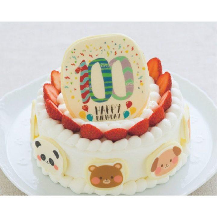 お食い初めケーキ